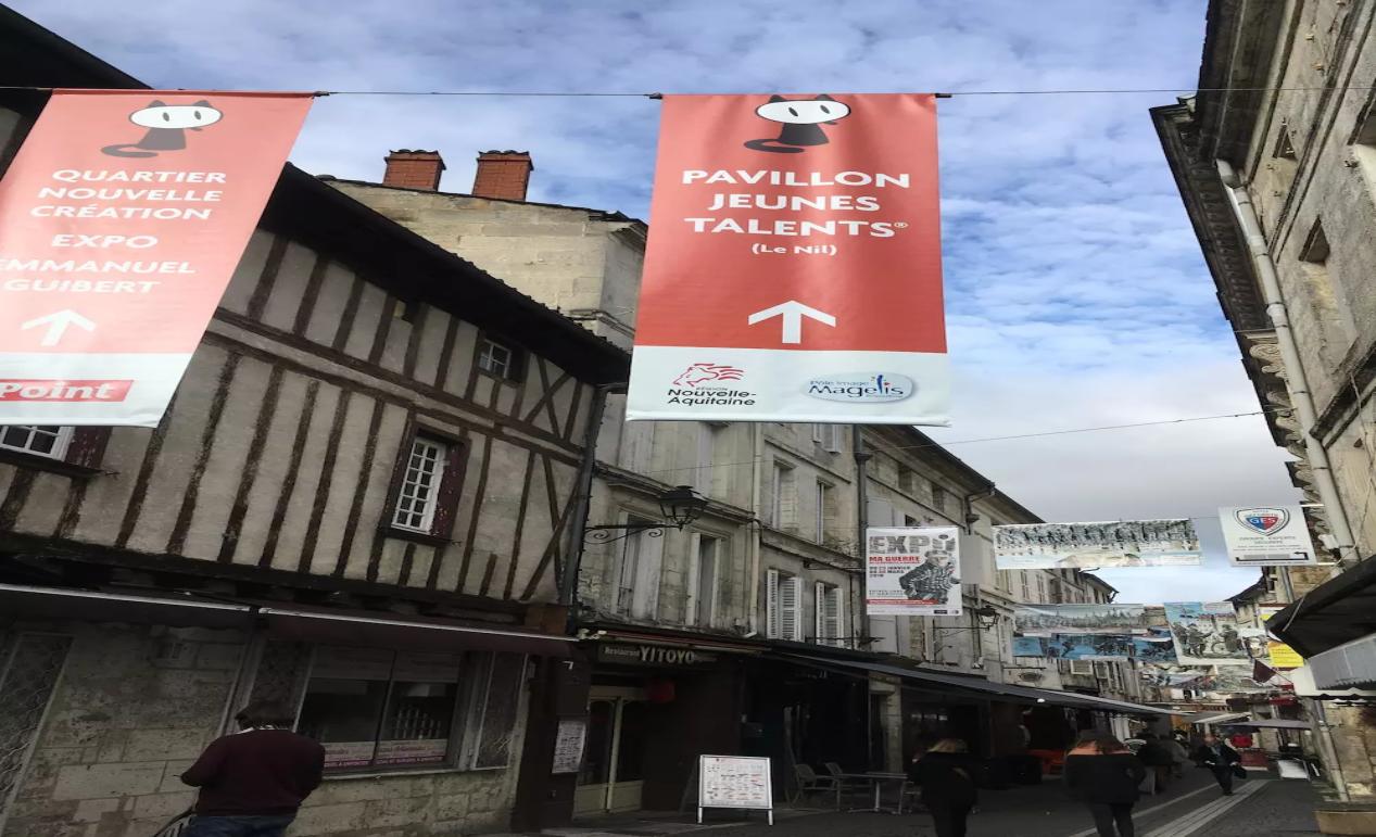 漫画小镇---法国安古兰
