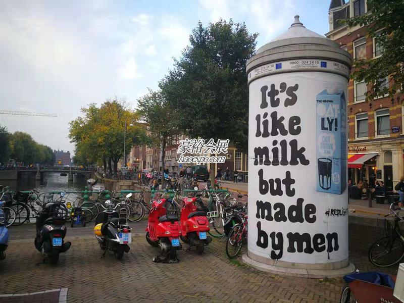 荷兰性文化开放?